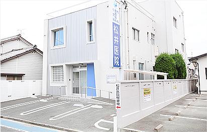 Clinic external 外観